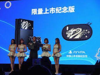 中国でPS4が好調! 意外なことに闇ソフトの存在が後押し?