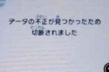 3DS「大乱闘スマッシュブラザーズ」 話題の『ピーチバグ』検証動画! 実行するとBANだから注意!