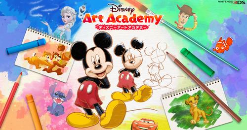 【悲報】任天堂「ディズニーアートアカデミー」が販売終了
