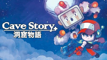 cave-story-