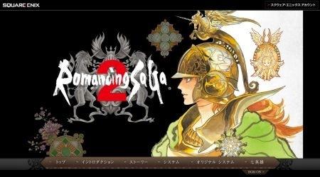 完全勝利 ①「ファイナルファンタジー7」リメイク ②「ロマンシング・サガ2」リメイク ③「ゼノギアス2」