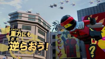 PS4/Switch 「レゴ ニンジャゴー ムービー ザ・ゲーム」 予告トレーラー第2弾が公開!