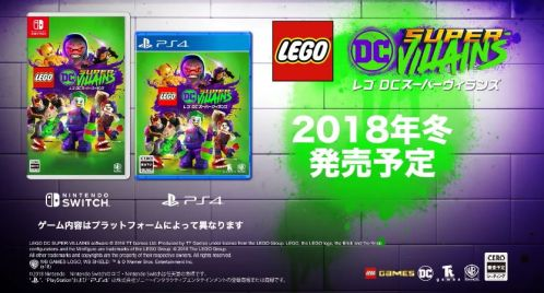 lego-dc-super-villains-announce-trailer