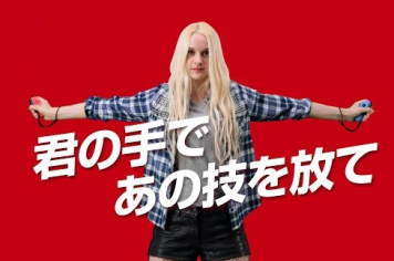 「ドラゴンボール ゼノバース2 for Nintendo Switch」 モーションPV「超元気玉編」「ボディーチェンジ編」「親子かめはめ波編」が公開!