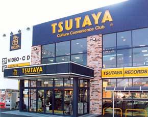 【悲報】TSUTAYAさん、ガチでヤバい