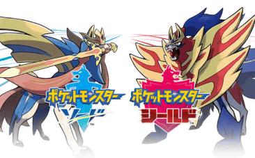 【祝】令和発売ゲーム初ミリオンは「ポケットモンスター ソード/シールド」に決定!!
