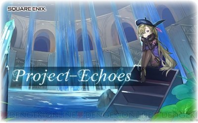 projectechoes_01_cs1w1_400x