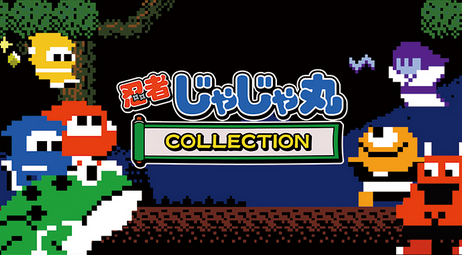 Switch/PS4「忍者じゃじゃ丸 コレクション」発売日が12/12に決定!