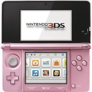 3DSの後継機って名前どうすんの?