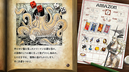 gamebook02