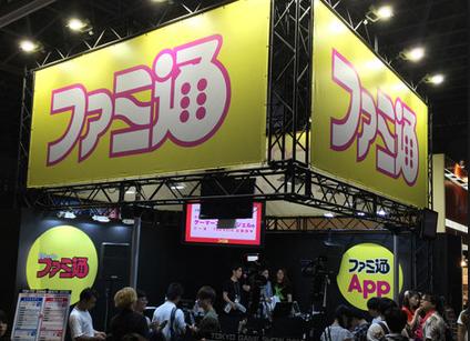 ファミ通ライター「TGS人凄すぎ。完全に日本ゲーム市場が復活した感がある。お帰り!」