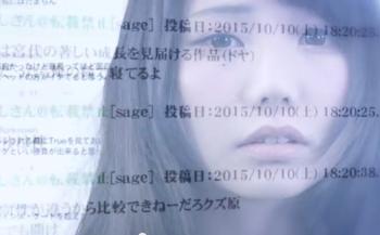 PS4/PS3/PSV「カオスチャイルド」 発売記念トレーラー『ゲームver』『実写ver』公開!10万再生キャンペーン実施!!
