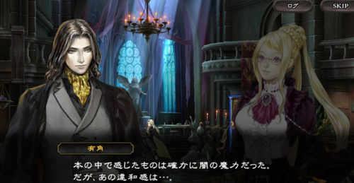 悪魔城ドラキュラ Grimoire of Souls (5)