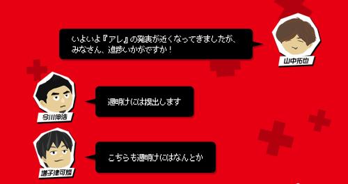 【速報】「マザー3」スタッフによるフリュー新作RPG『WORK×WORK』、Switch独占で9/27発売!!