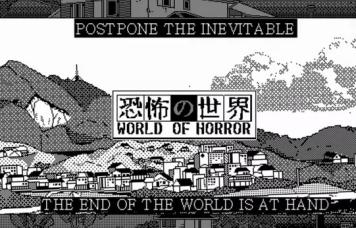 伊藤潤二作品に影響を受けたホラーRPG「恐怖の世界(WORLD OF HORROR)」がSwitch/PS4向けに2019年発売決定!ティザートレーラー公開