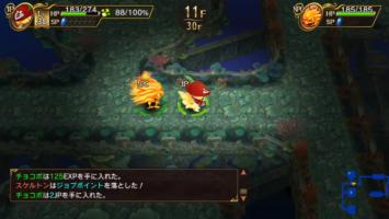 Switch/PS4「チョコボの不思議なダンジョン エブリバディ!」TVCMが公開!
