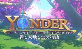 開発中のSwitch版『Yonder青と大地と雲の物語』のプレイ動画来たあああぁぁっ!!