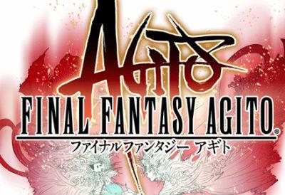 「FF アギト」 5月配信決定! 事前登録で限定装備がもらえる! 最新トレーラー『桜花』公開