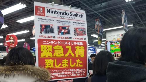 【速報】ヨドバシ梅田、Nintendo Labo効果でSwitch本体が再び争奪戦状態に!!!