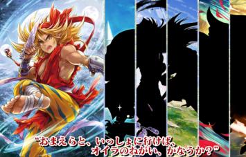 『チェインクロニクル ~絆の新大陸~』×『聖剣伝説』、コラボPVが公開!