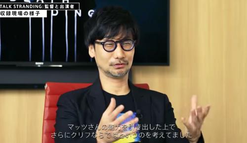 PS4「デス・ストランディング」本編の魅力を語る小島監督スペシャル対談映像が公開!