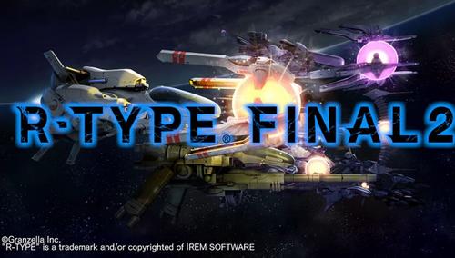 「R-TYPE FINAL2」第2弾トレーラー公開!Kickstarterキャンペーンも開始