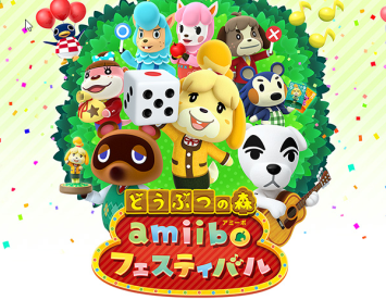 """WiiU「どうぶつの森 amiiboフェスティバル」の海外レビューがひどすぎる 「任天堂最悪の前例」「完全に時間の無駄」「この街に居る必要はない」 まさかの""""評価回避""""サイトも"""
