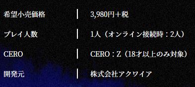 003007