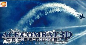 (速報) 3DS「エースコンバット3D クロスランブル+」が1/29発売決定!マリオ、任天堂とコラボ!!
