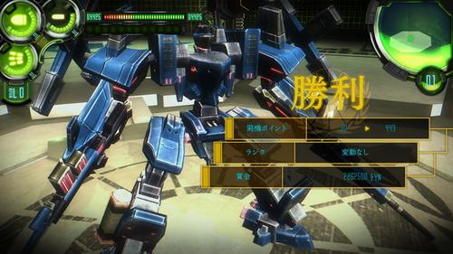 hikaku_PS4_2
