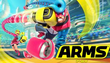 【画像で検証】ARMSが売れはしたけどプレイヤーが定着しなかった理由ってゲーム性より主人公のキャラデザインじゃね?
