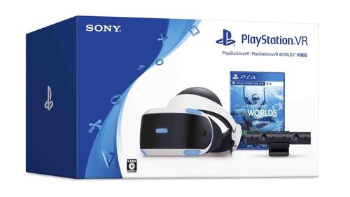 【Amazon】PSVRを買うとソフト2本が無料で付いてくる超お得キャンペーン実施!8/18までの期間限定