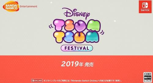 【Nintendo Direct 2019.2.14】Switch「ディズニーツムツム フェスティバル」人気パズルゲームが2019年発売決定