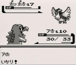 「ポケットモンスター金」を90分でクリア! ロジックすごすぎ、マネ激ムズなハイパープレイ!!