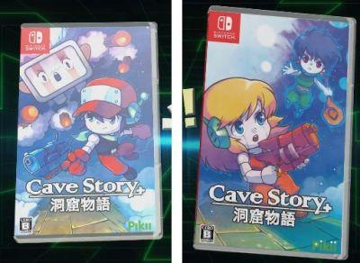 cave (2)