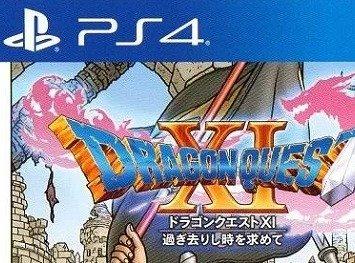 PS4版の「ドラクエ11」は初週100万本余裕で行くよな??????