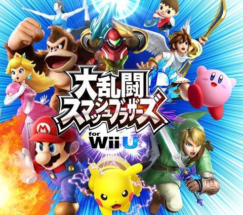 「大乱闘スマッシュブラザーズ for Wii U」 海外レビュー解禁で大絶賛!「今年のベストゲームと言える」