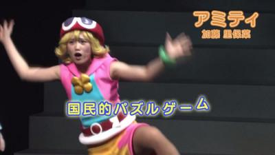 【悲報】ぷよぷよが舞台化したDVDのプロモーション映像が公開wwwwwwwwwww