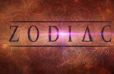 野島一成氏ら日本の豪華クリエイターが参加するRPG「ZODIAC(ゾディアック)」発表! Vita/iOSで展示 2015年発売