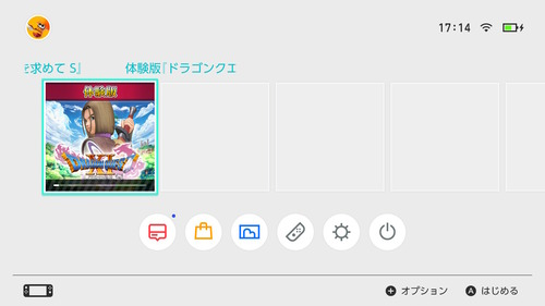 「Nintendo Switch Lite」 (7)