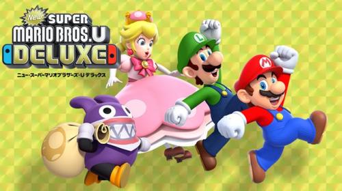 【郎報】Switch「Newスーパーマリオブラザーズ U DX」の公式ページ公開&あらかじめダウンロード開始!1/14までにダウンロードするとゴールドポイント2倍キャンペーンも!!