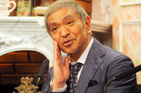 【悲報】大富豪の松本人志さん、2800円の課金に迷う