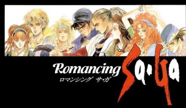 「ロマンシングサガ」という過剰に神格化されてるゲーム