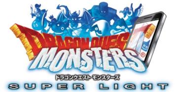 """(攻略) 「DQM スーパーライト」 より強いモンスターを生み出す""""転生""""と転生可能モンスター一覧"""