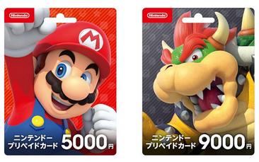 【急募】クッパのカード買ってきたんだが【Switch】
