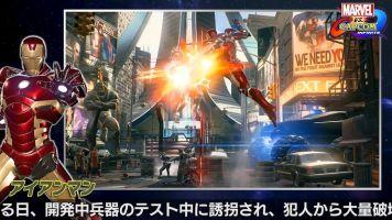 PS4/XB1/PC 「マーベル VS. カプコン:インフィニット」 アイアンマン紹介映像が公開!