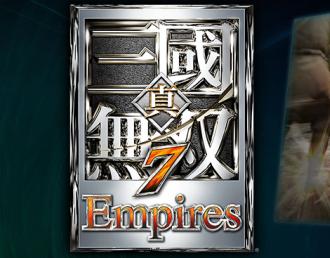 PS3/PS4「真・三國無双7 エンパイアーズ」 公式サイトオープン!『新キャラ予想ツイートキャンペーン』を実施!!