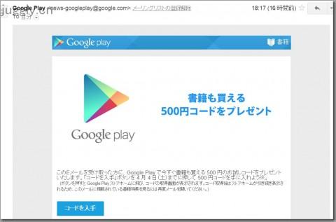 Google7-480x317