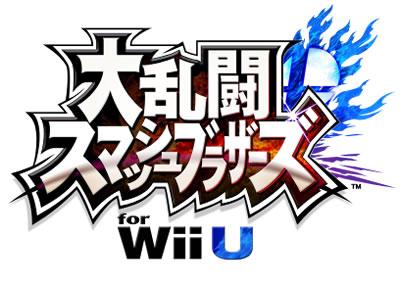 「大乱闘スマッシュブラザーズ for Wii U 」のトーナメントって人気ないのかな…