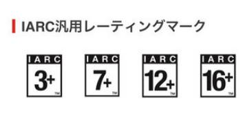 【朗報】IARC汎用レーティングがNintendo Switchに対応!よりSwitchにソフトが出しやすくなったぞ!!